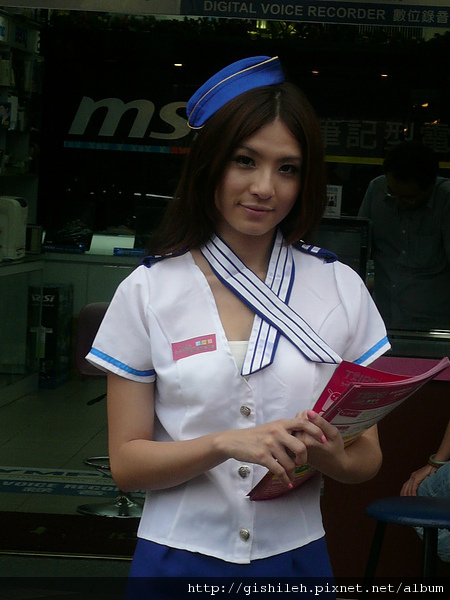 P1440101.JPG