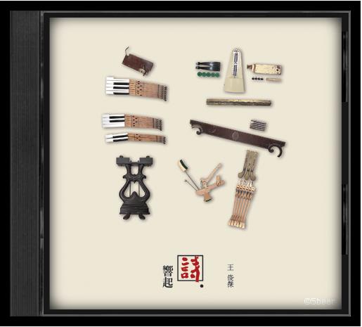 < 詩.響起 >by 王俊傑