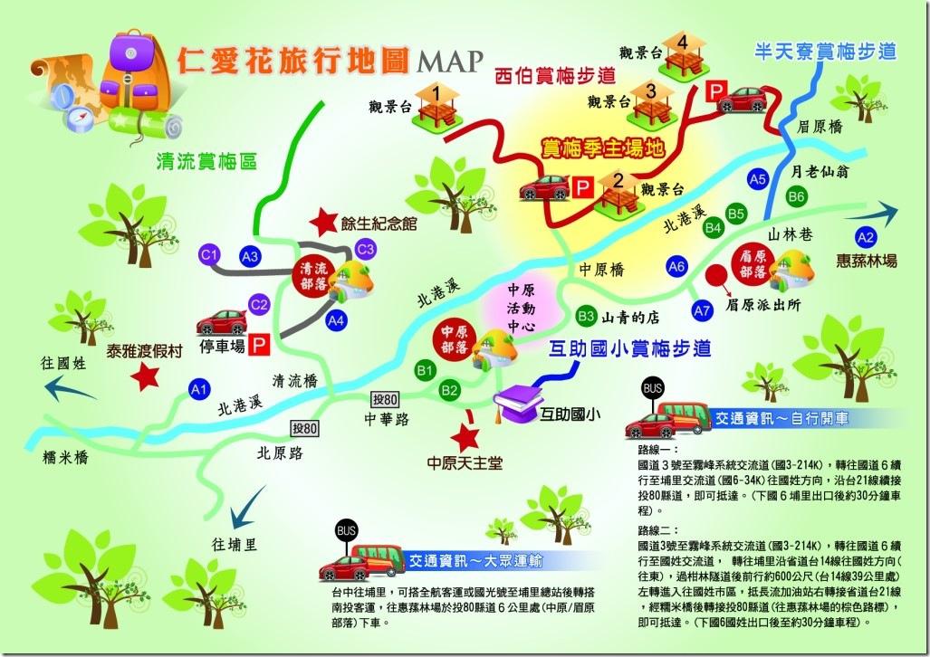 flower-1024-map