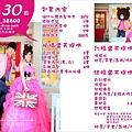 高雄自助婚紗包套-20組30组50组推薦分享紀梵希婚紗遷移新址限量試賣活動