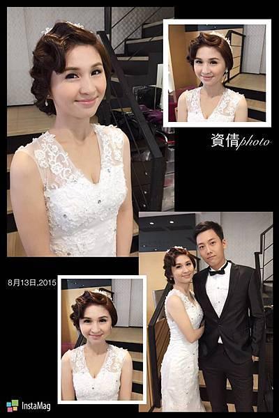 高雄自助婚紗造型彩粧側拍確認