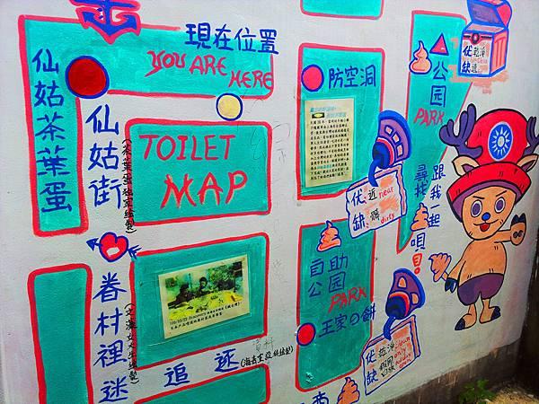 高雄自助婚紗新人推薦景點:彩繪眷村