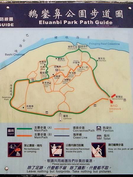 鵝鑾鼻公園步道圖