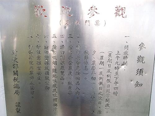R0019339a.jpg