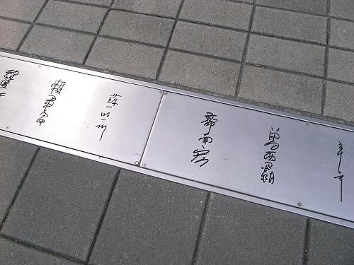 R0020299a.jpg
