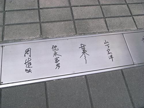 R0020300a.jpg