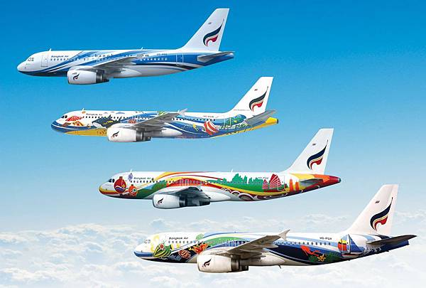 Airbus_Re.jpg