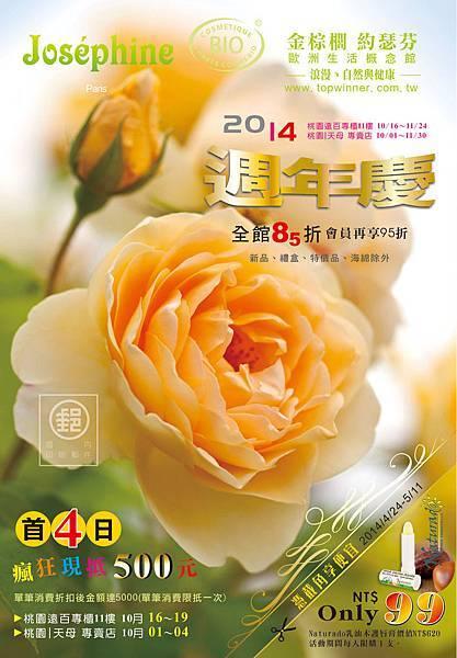 2014_1.jpg