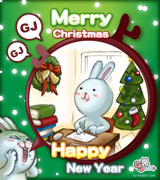 聖誕賀卡01.png