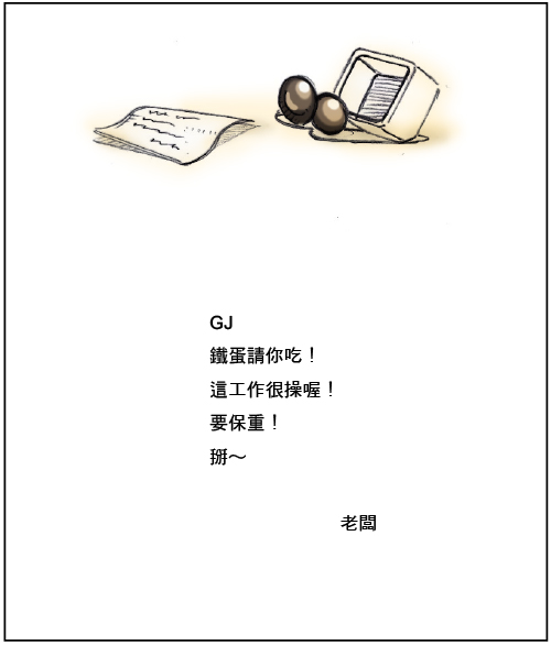 1216-5.jpg