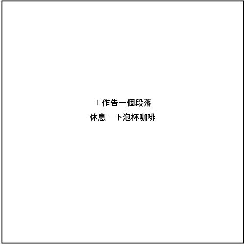 1217-1.jpg