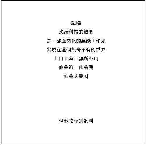 1029-5.jpg