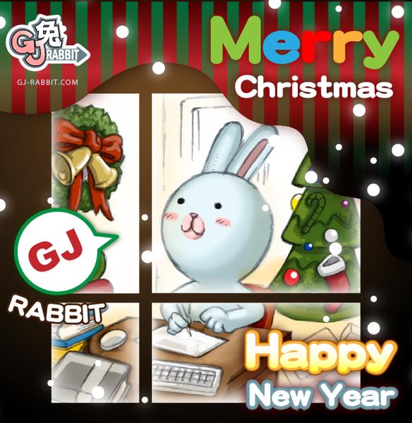 聖誕賀卡03.png