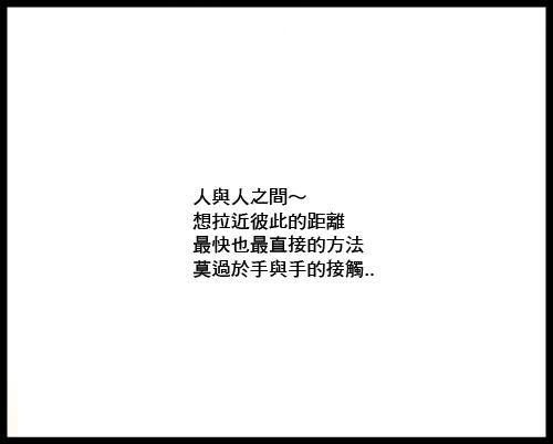 1230-1.jpg