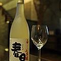 小米酒2-1.jpg