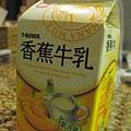 香蕉牛乳-1.jpg