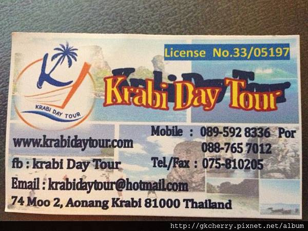 Krabi name card