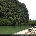 Koh Hong Lagoon1