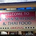 E-San Seafood & Thai Food@Krabi