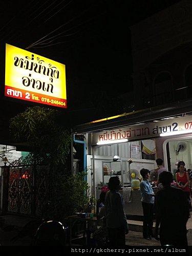 Banzaan Fresh Market 12