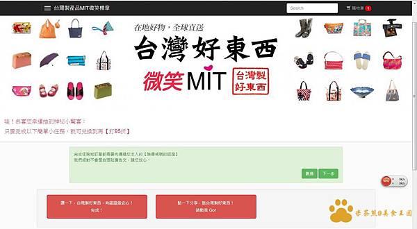 MIT1.jpg