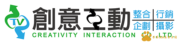 創意互動有限公司_CIS_new-02.png