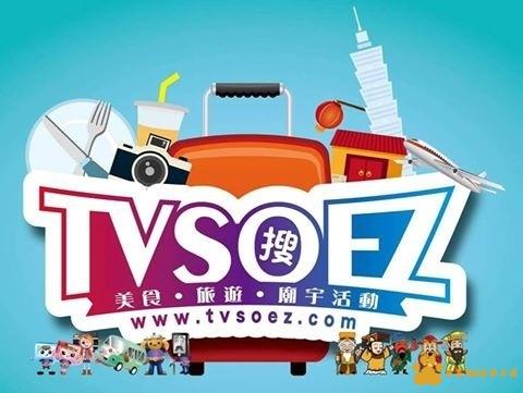 TVSOEZ.jpg