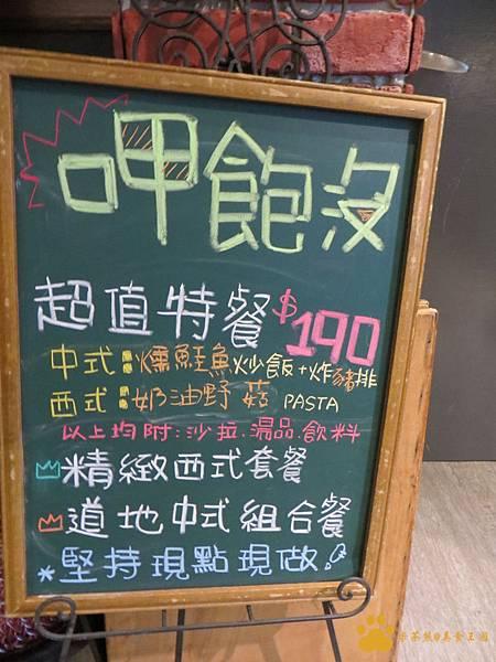 IMG_7500.JPG