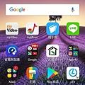 Screenshot_20170711-091340.jpg.jpg