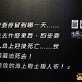 航海王二十周年特展_190723_0140.jpg