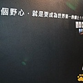航海王二十周年特展_190723_0154.jpg