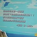 航海王二十周年特展_190723_0158.jpg