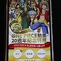 航海王二十周年特展_190723_0213.jpg