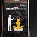航海王二十周年特展_190723_0220.jpg