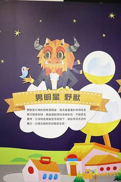 魔法練習生_190814_0257.jpg