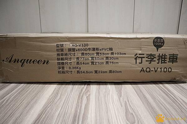 行李推車_201203_32.jpg
