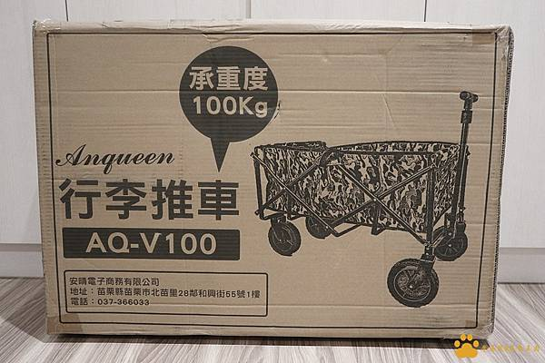 行李推車_201203_34.jpg
