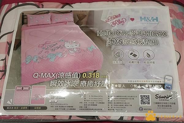 kitty涼感床單組_210719_63.jpg