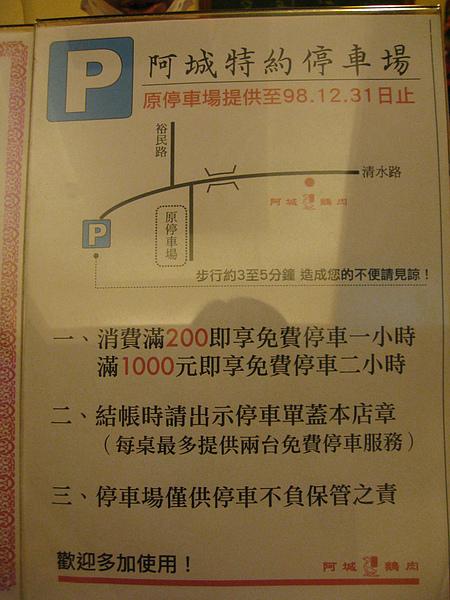 IMG_2558.JPG