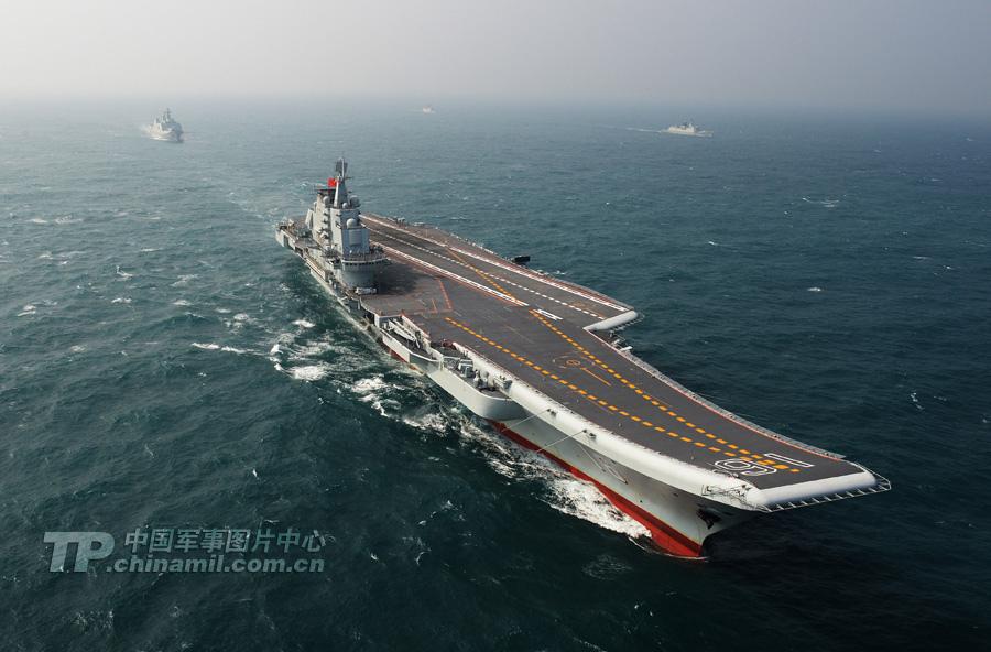 遼寧號航艦戰鬥群