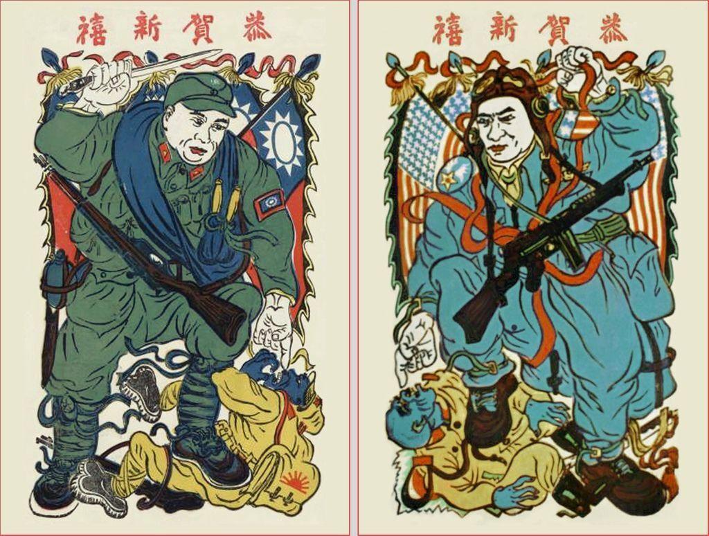 漫畫家張文元(1910-1992)抗日期間,創作的門神版畫