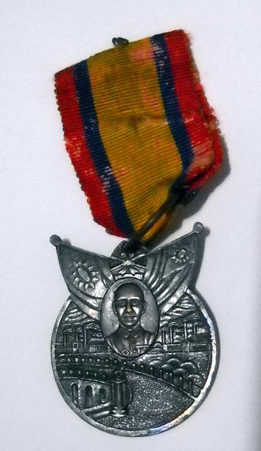 外公的抗戰勝利紀念章