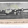 1948年12月16日石家莊.1.jpg