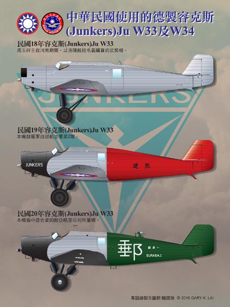 JU W33-34封面裡.jpg