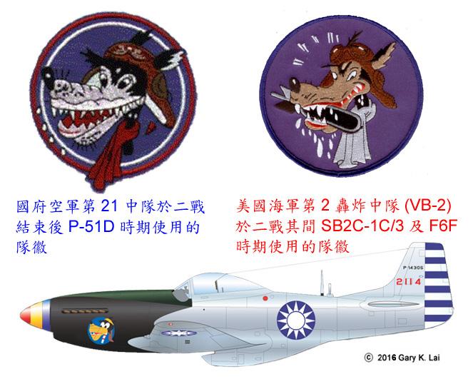 VB-2.2.jpg