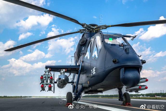 Z-19E.2.jpg