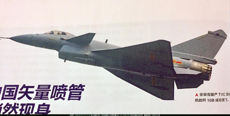J-10BTVC.1.jpg