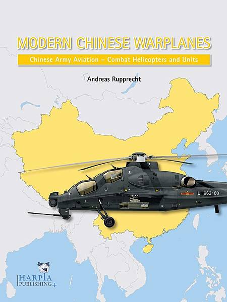 Modern Chinese Warplanes Chinese Army Aviation - Combat Helicopter Units.jpg