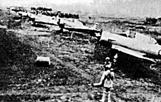 1949年11月30日白市驛機場.jpg