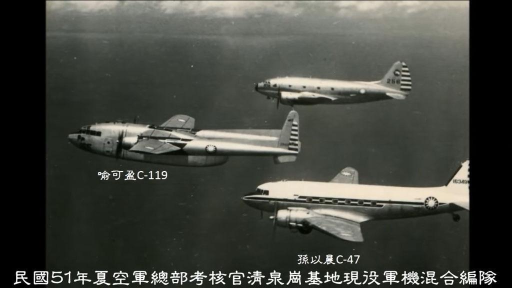 Ch-60.jpg